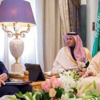 Kerry and Shah Salman