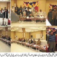 Khalid Sardar Honor Dinner
