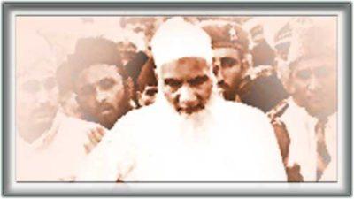 Maulana Shabbir Ahmed Usmani