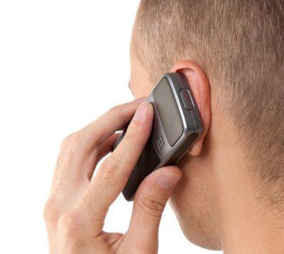 Mobile Phone-Fraud Calls