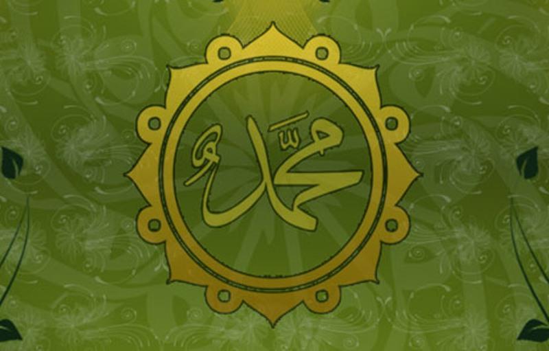 امت پر نبی اکرم کے حقوق