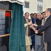 Nawaz Sharif Opening Chashma Electricity Project