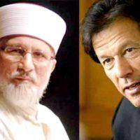 PTI and Pakistan Awami Tehreek