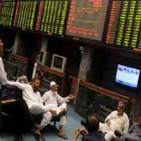 Pakistan Stock Exchange