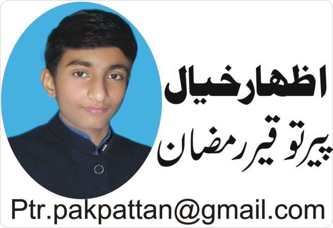 Pir Tauqeer Ramzan