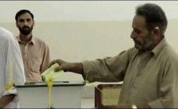 آزاد جموں و کشمیر کونسل کی دو خالی نشستوں پر پولنگ جاری