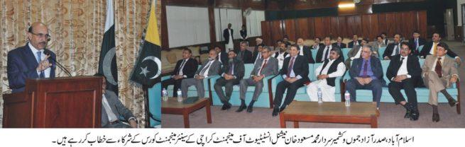 President AJK Masood Khan