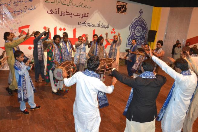 Program for Suraya Multanikar