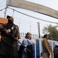Punjab School Security