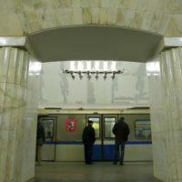 Russia Railway Station