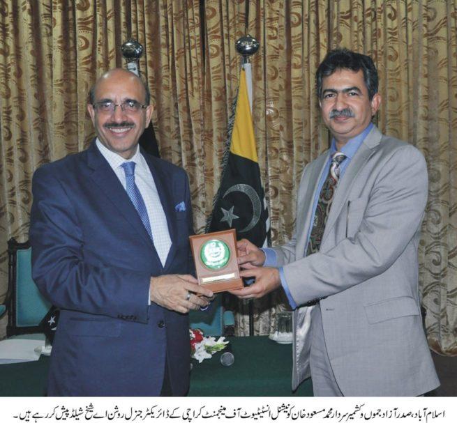 Sardar Muhammad Masood Give Shield