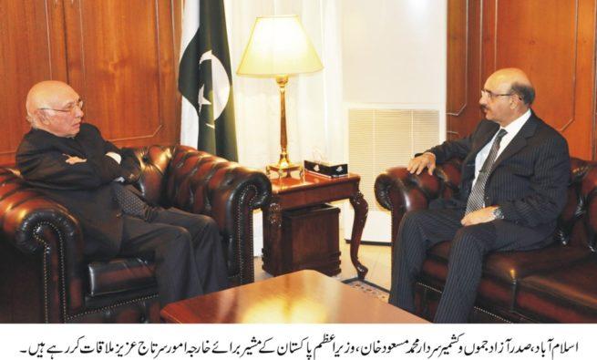 Sardar Muhammad Masood Khan and Sartaj Aziz