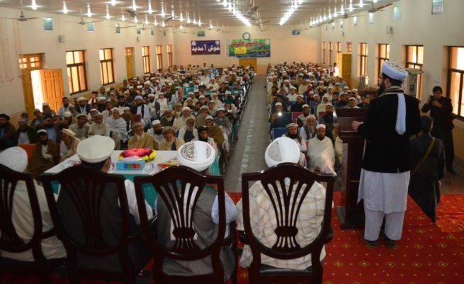 Seerat U Nabi Conference