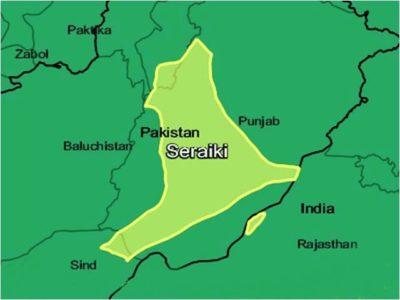 Seraiki Province