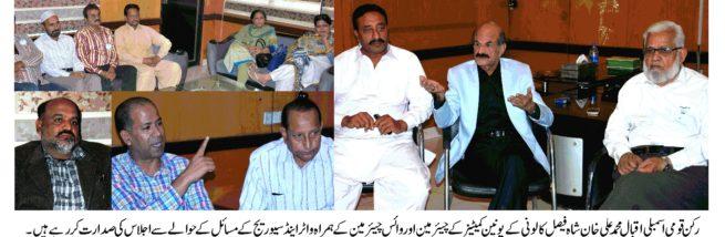 Sewage Problem Meeting