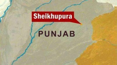 Sheikhupura Punjab