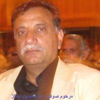 Sofi Mulazem Hussain Late