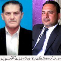 Syed Ikrar Haider and Babu Hussain
