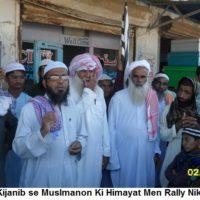 Talhar JUI Protest