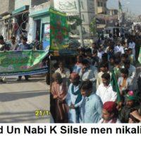 Talhar Milaad un Nabi Rally