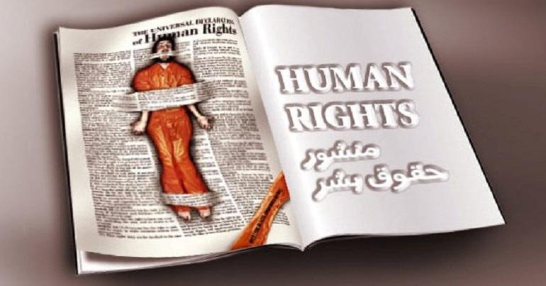 حقوق انسانی کے عالمی منشور کا دن