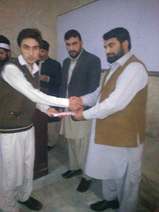 University Model College Peshawar