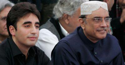 Zardari and Bilawal Bhutto