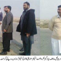 Khalid Sardar Visit