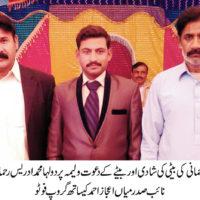 Mohammad Idrees Rahmani Wedding