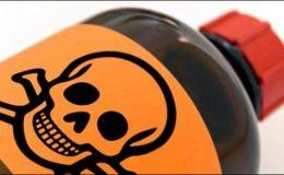 گوجرانوالا میں زہریلی شراب پینے سے 4 افراد ہلاک