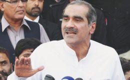 ہم سے پہلے کراچی مقتل بنا ہوا تھا : سعد رفیق