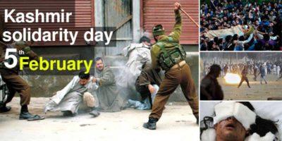 5th February – Kashmir Solidarity Day