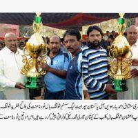 All Pakistan Shooting Ball Tournament