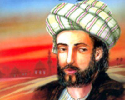 Abu Nawas