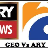 Ary vs Geo