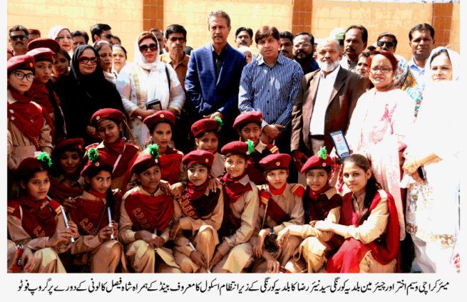 Baend Group Photo Mayor Karachi