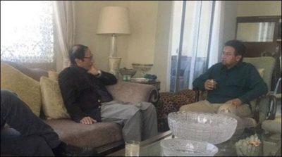Chaudhry Shujaat-Pervez Musharraf Meeting