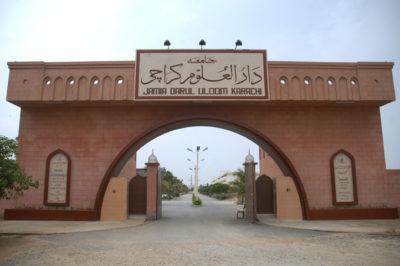 Darul Uloom Karachi