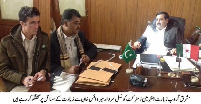 District Counsal Chairman Sardar Mirwais Khan