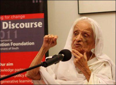 Fatima Suraiya