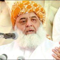 Fazl-ur-Rehman