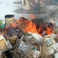 Garbage Burn