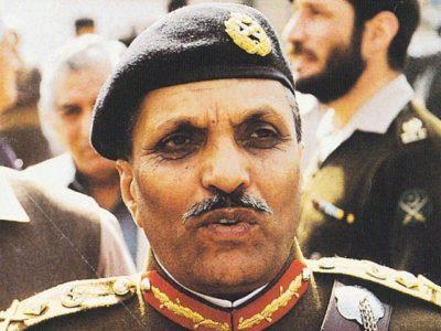 General Zia ul-Haq