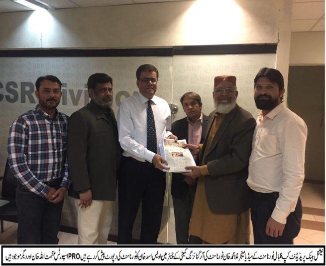 Ghulam Mohammad Khan Present Tournament Report