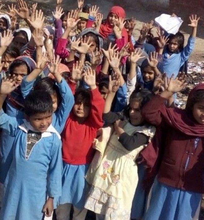 Girls Government School