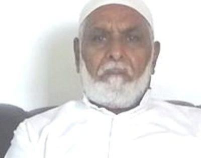Haji Imtiaz Ahmed