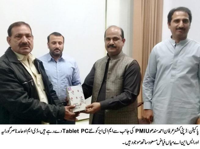 Irfan Ahmed Sindhu Meet