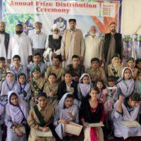 Karachi School Event