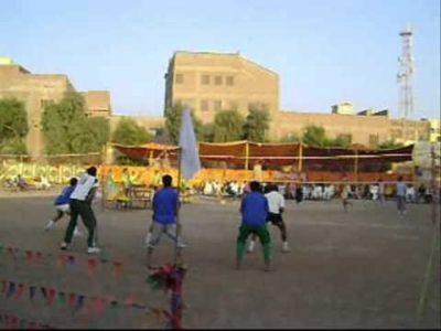 Karachi Shooting Ball