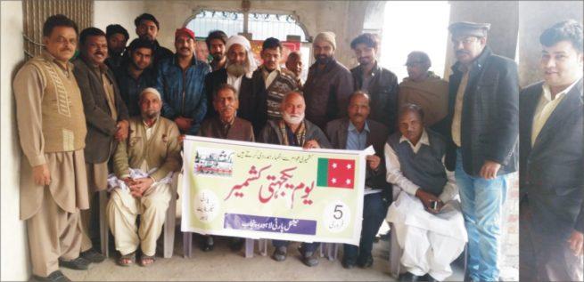 Kashmir Day Protest Lahore